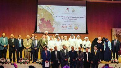 "Photo of قطر تستضيف مؤتمر ""المسؤولية المجتمعية"" الثالث"