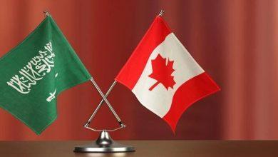 Photo of Saudi Arabia intersection of Canada