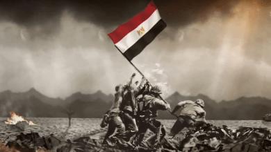 Photo of نصر أكتوبر.. لحظة انقلاب ميزان الصراع العربي الصهيوني