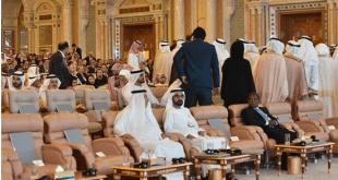 """مقاعد خالية.. عزوف دولي عن المشاركة بمؤتمر """"دافوس الصحراء"""""""
