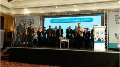 Photo of مؤتمر في غزة يناقش الارتقاء بالخطاب الإعلامي المقاوم