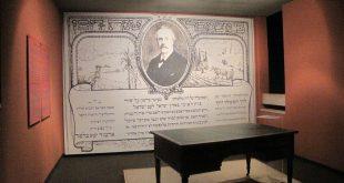 طاولة اللورد بلفور التي كتب عليها الوعد- ويكيبيديا
