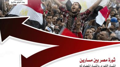 """Photo of (العربية) دراسة """"وعي"""": تراجع """"الصادرات البترولية"""" لمصر يتجاوز 7 مليار دولار"""