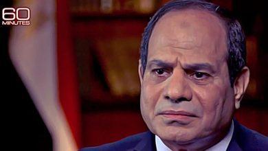 "Photo of (العربية) حوار أربك الجنرال.. كيف هشّم لقاء ""CBS"" صورة السيسي عالميًا؟"