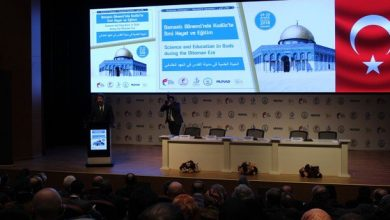 Photo of مؤتمر بإسطنبول يستعرض الحياة العلمية بالقدس في العهد العثماني