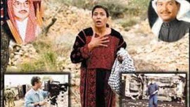 Photo of (العربية) لبيك يا أمي.. رائعة محمد عبده في دعم انتفاضة فلسطين