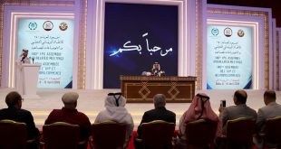 180 وفد دولي في المؤتمر الـ 140 للاتحاد البرلماني الدولي بقطر