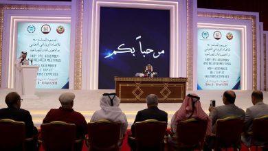 Photo of 180 وفد دولي في المؤتمر الـ 140 للاتحاد البرلماني الدولي بقطر