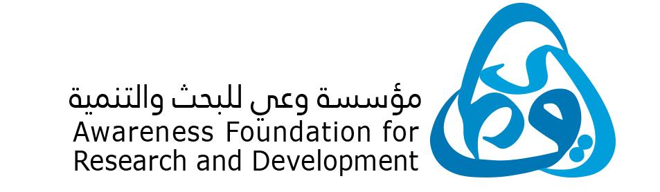 مؤسسة وعي للبحث و التنمية
